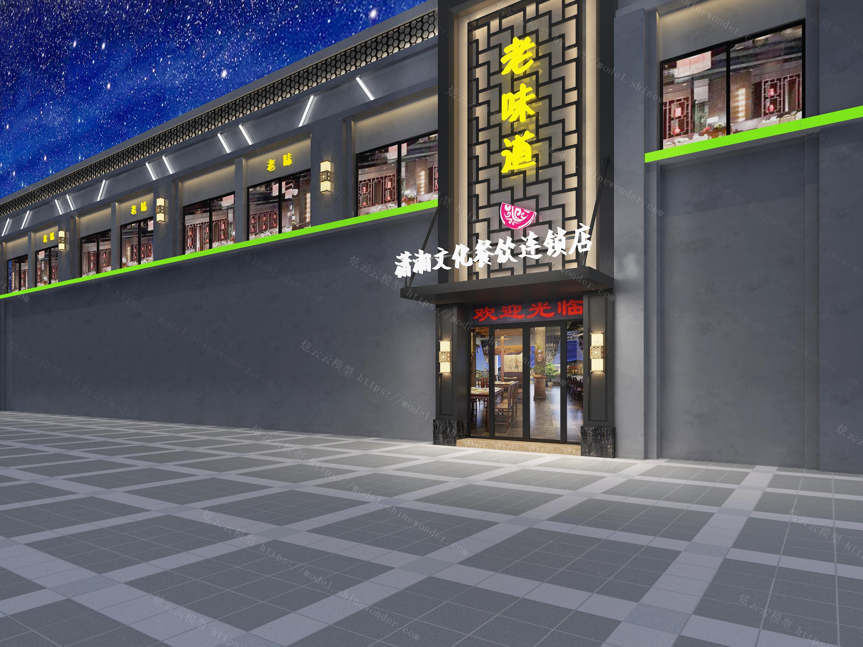 中餐馆门头模型