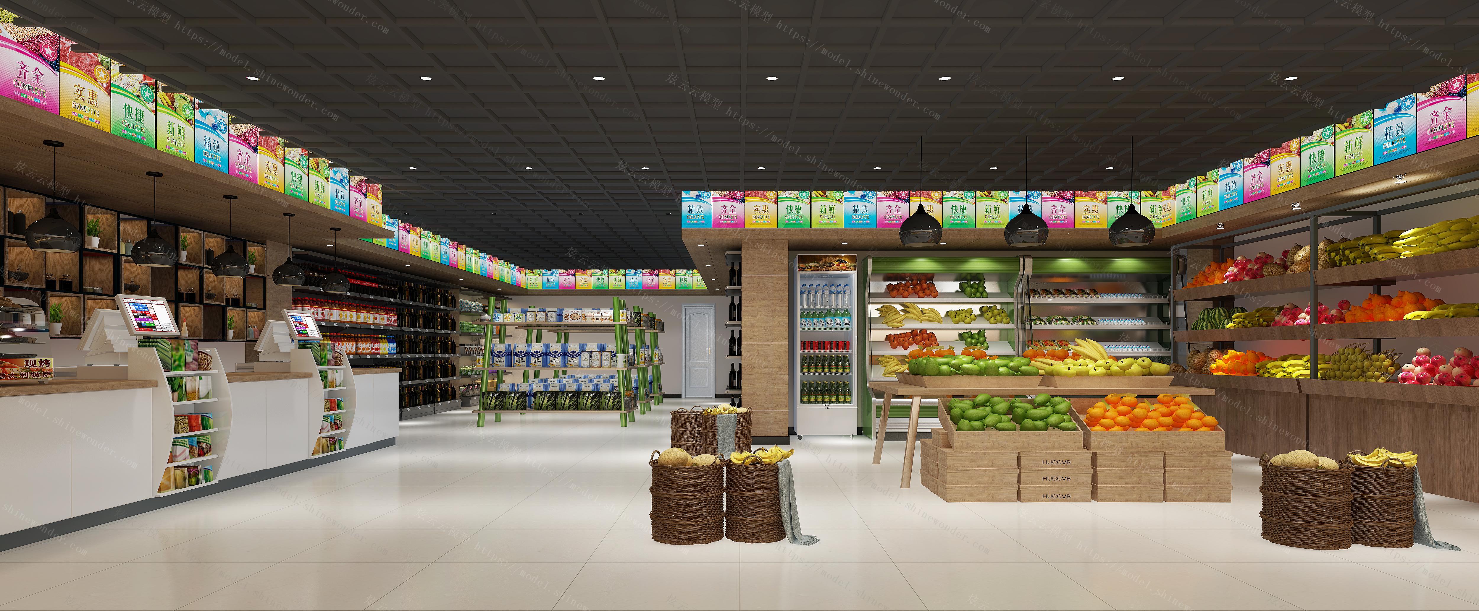 蔬菜水果店模型