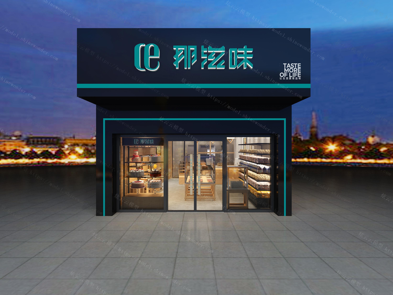 蛋糕店门头+内部模型