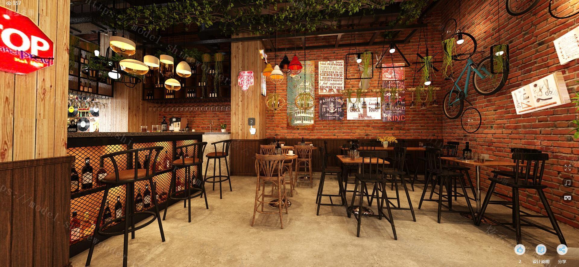 工业风酒吧模型