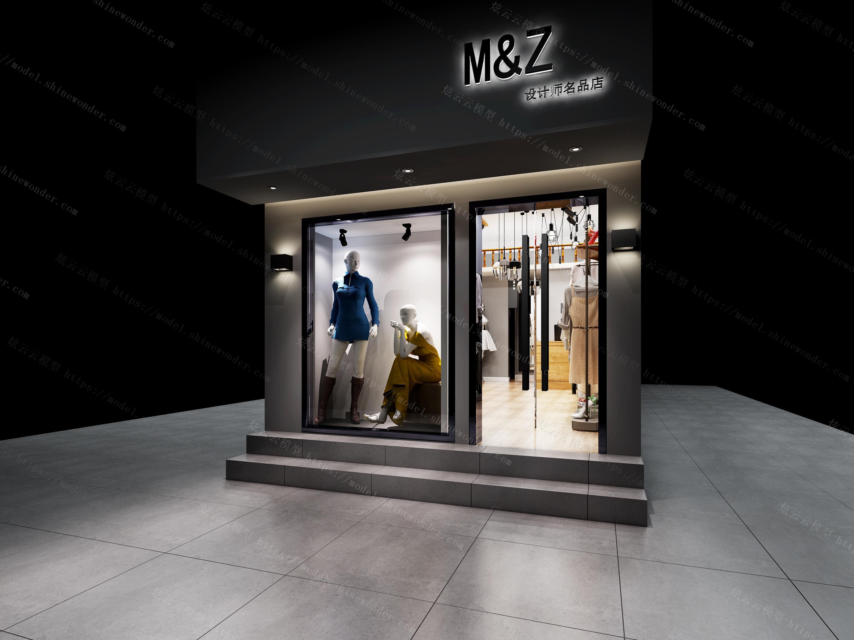 服装店门头+内景模型
