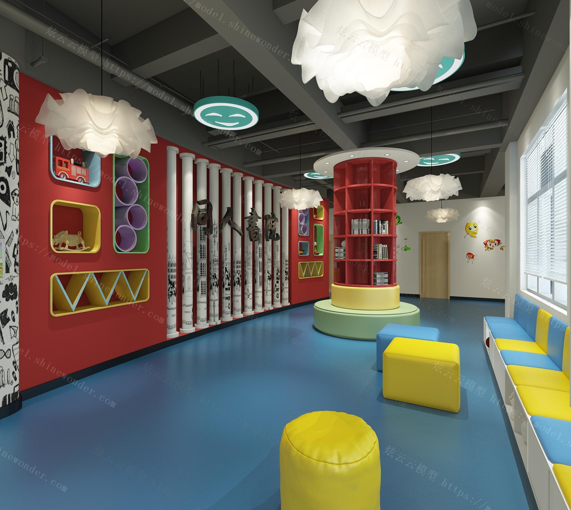 幼儿园休闲区模型