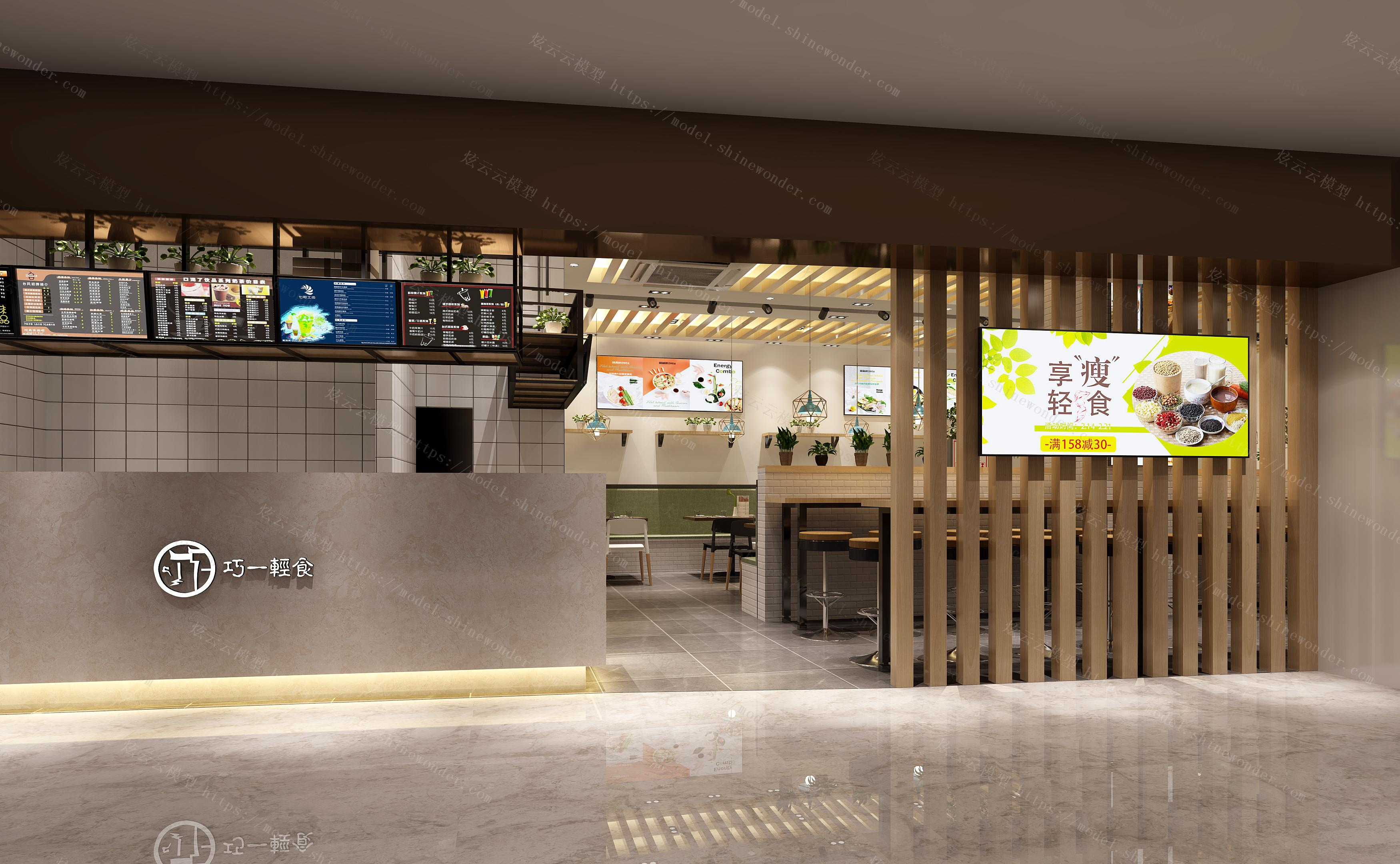 现代餐厅模型
