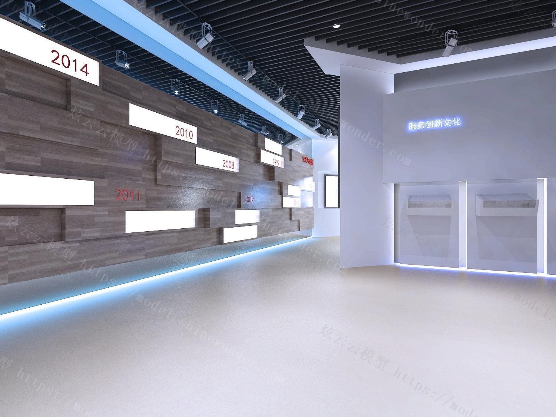 现代展厅模型