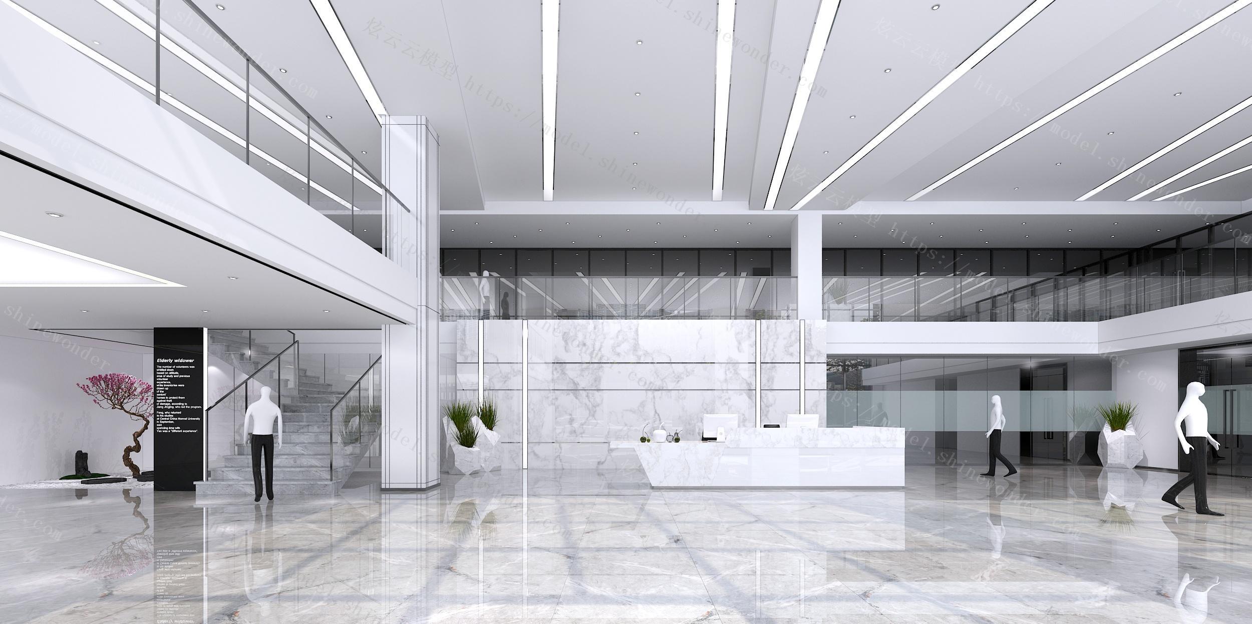 现代办公楼大厅模型