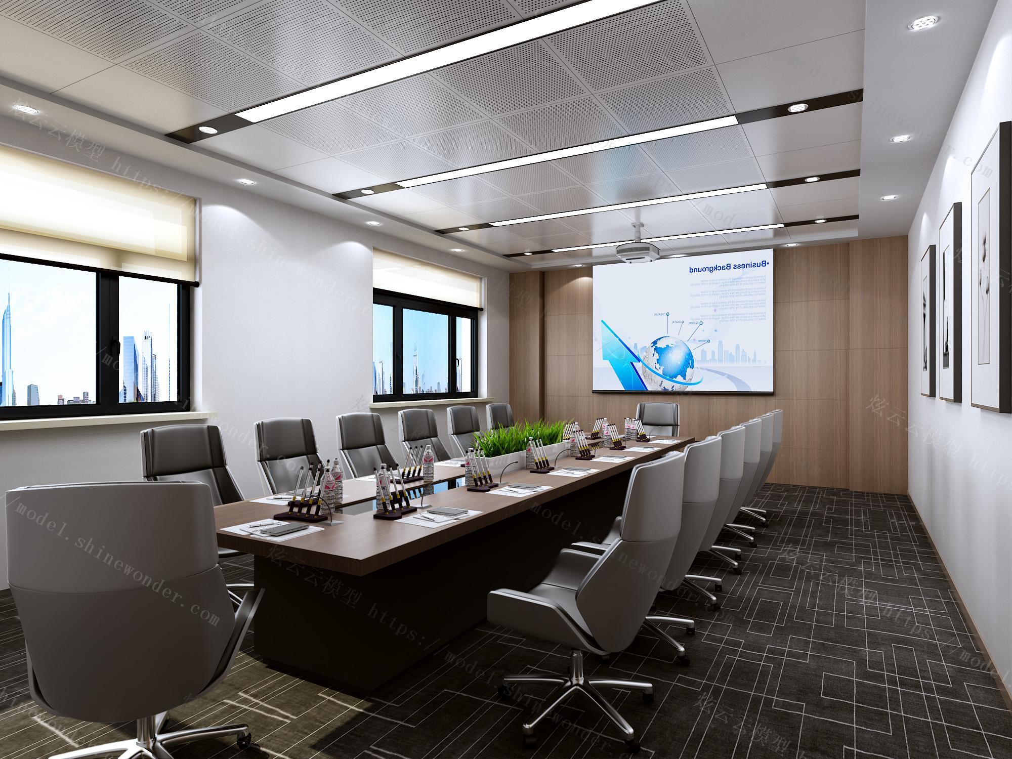 现代会议室模型