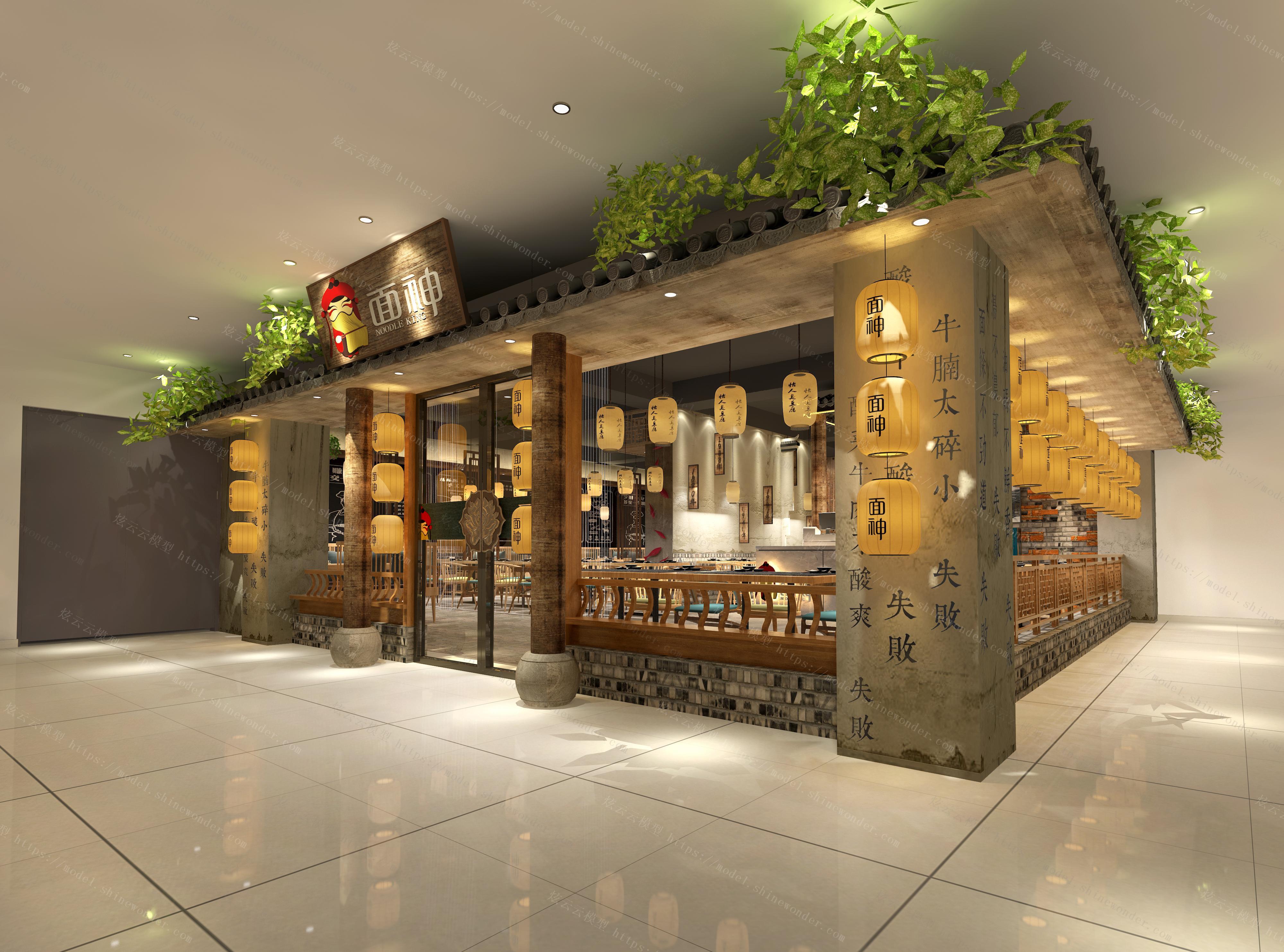 新中式面馆餐厅门头模型