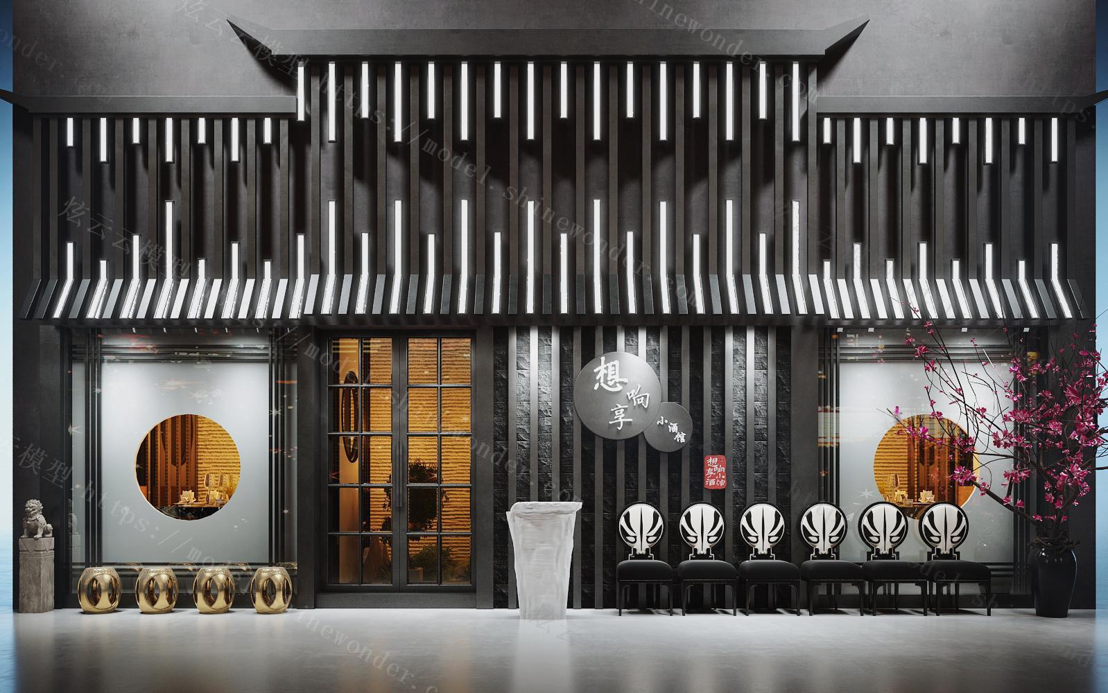 现代中式餐厅门头模型
