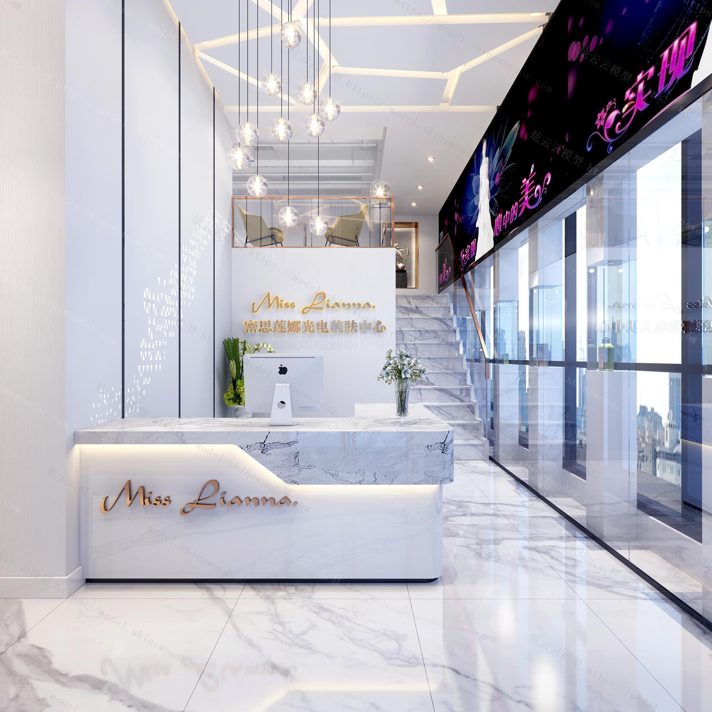 现代美容院前台休息区模型
