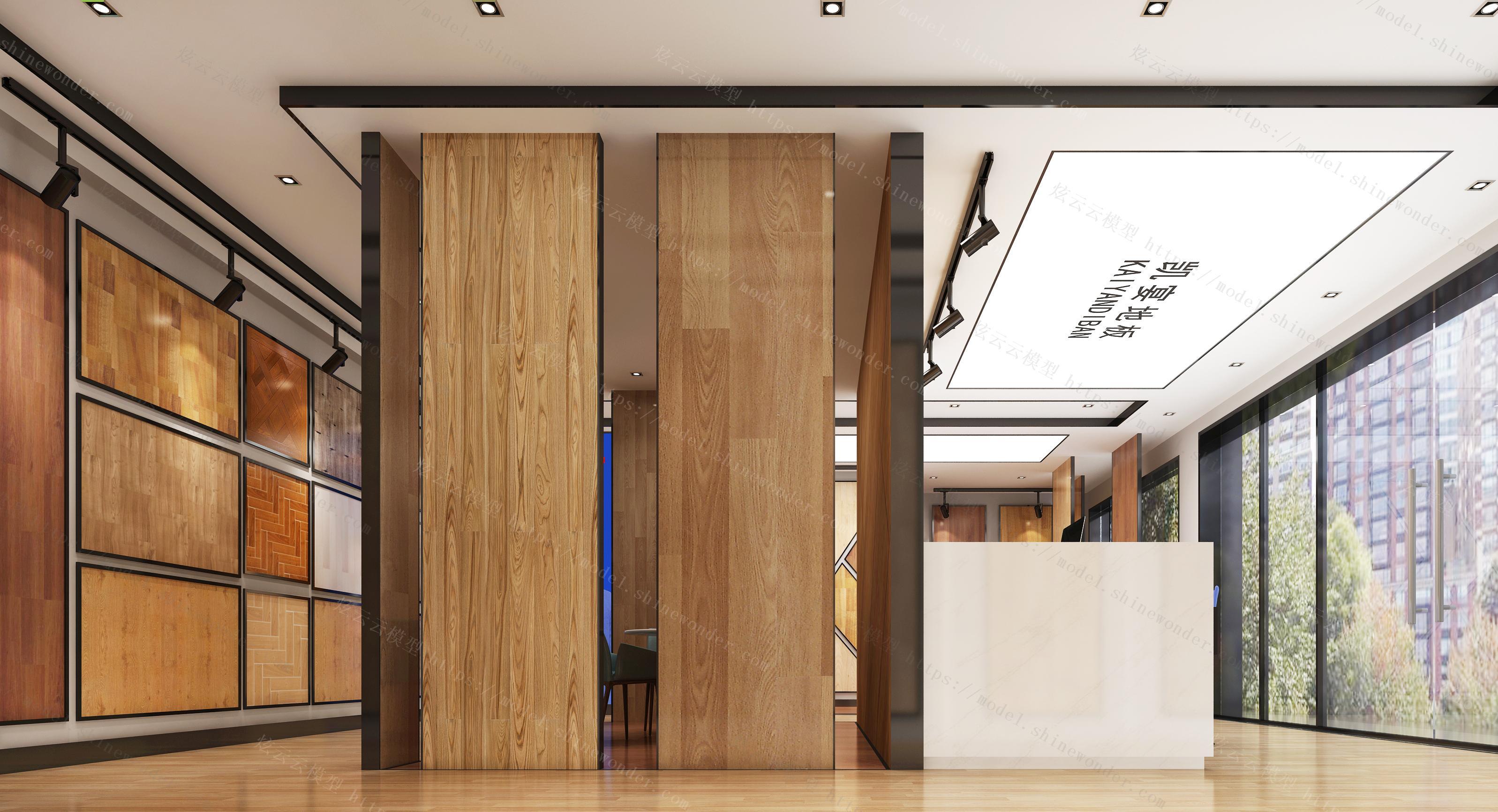 木地板店铺模型