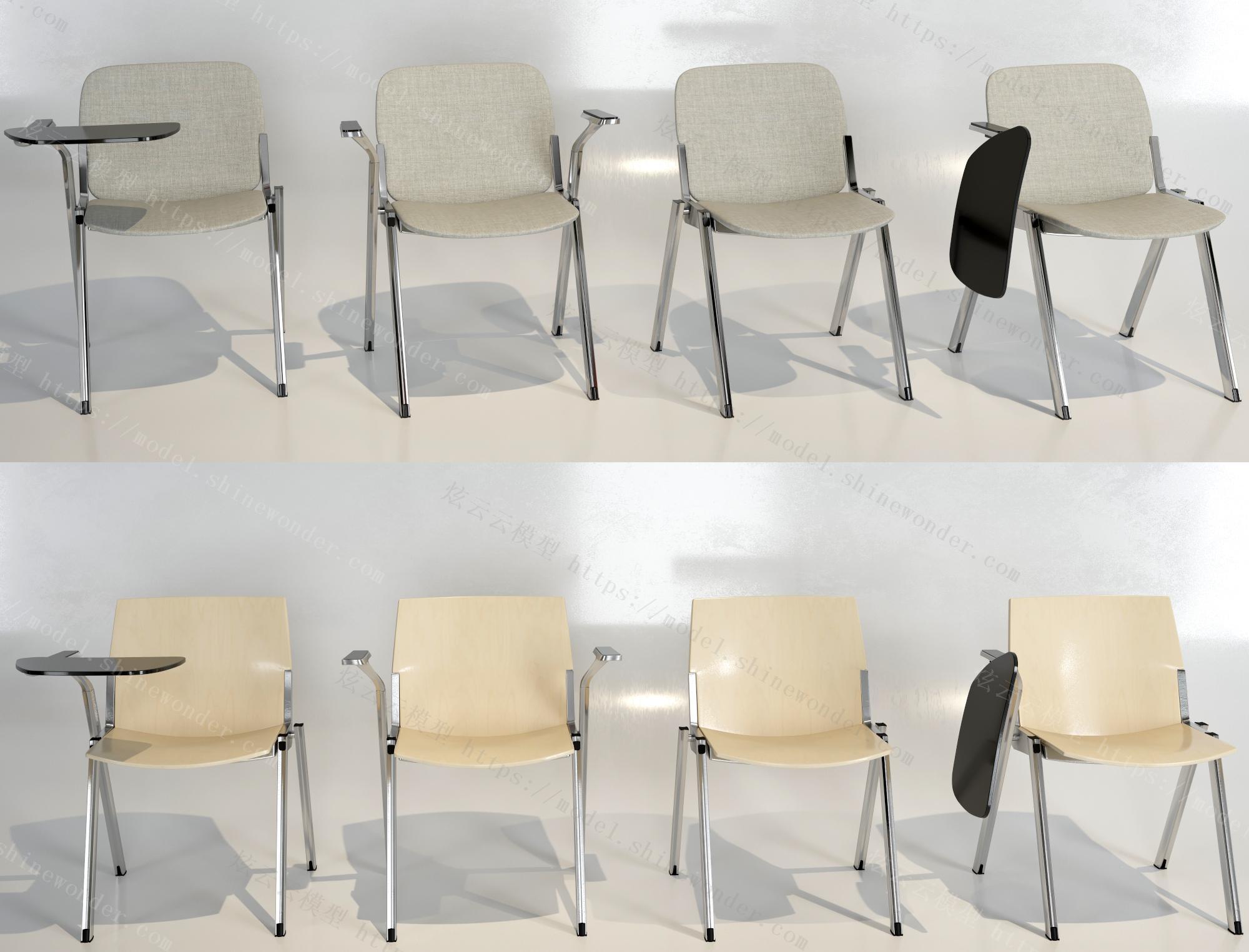 简约办公椅组合模型