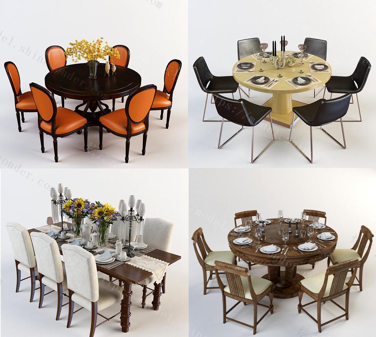美式餐厅餐桌组合模型