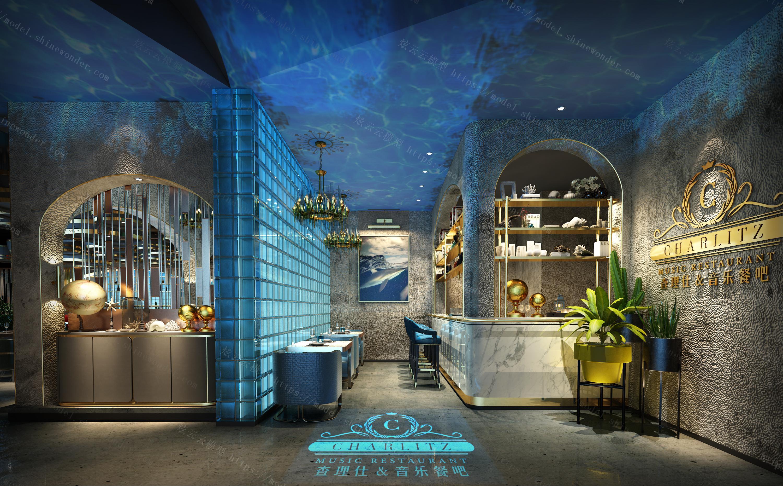 海洋主题音乐餐吧餐厅模型