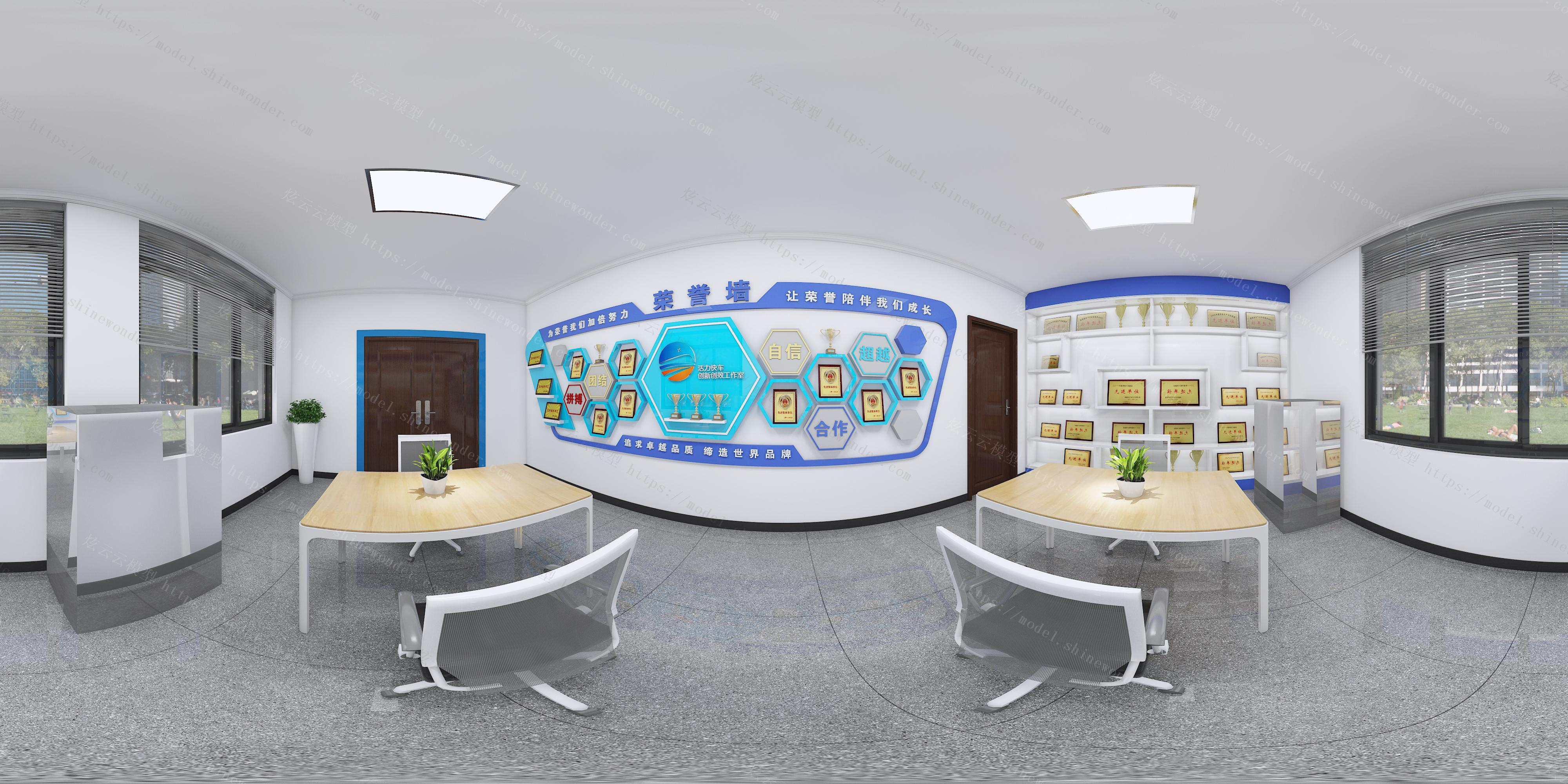 企业展厅模型