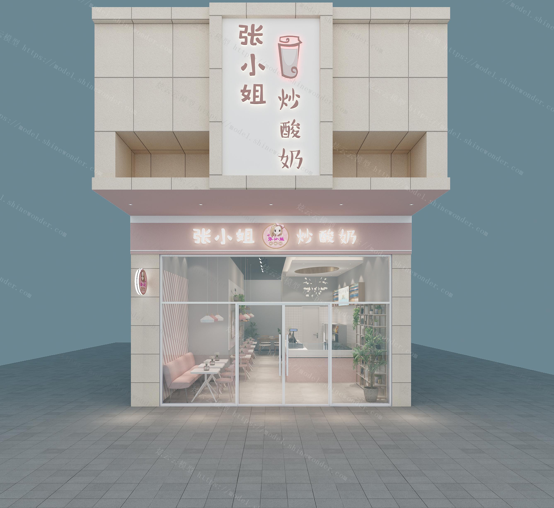 现代风格奶茶店、奶茶店门头模型