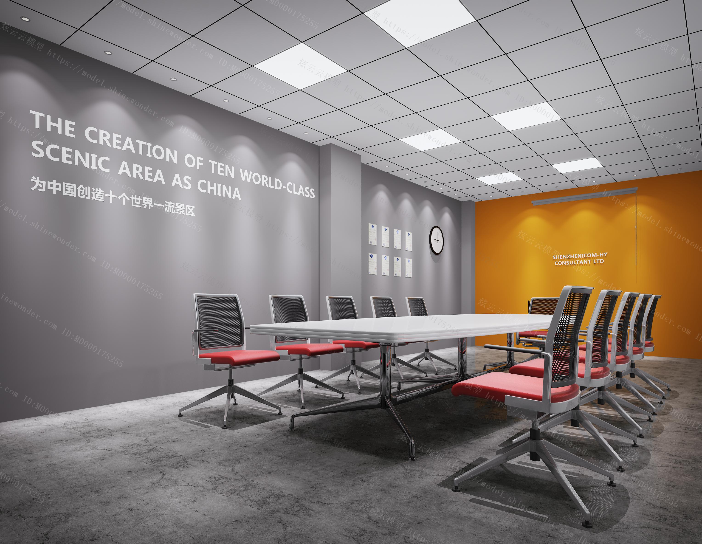 现代风格办公室模型