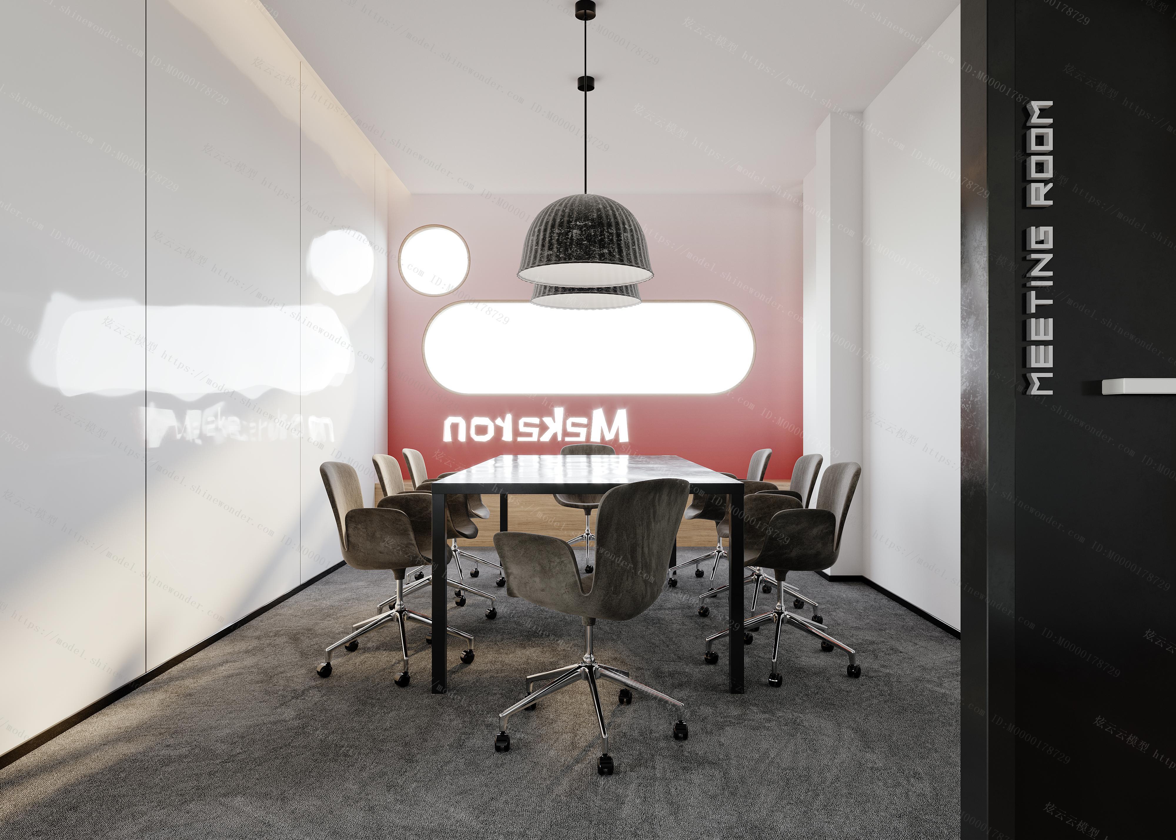工业风北欧会议室模型