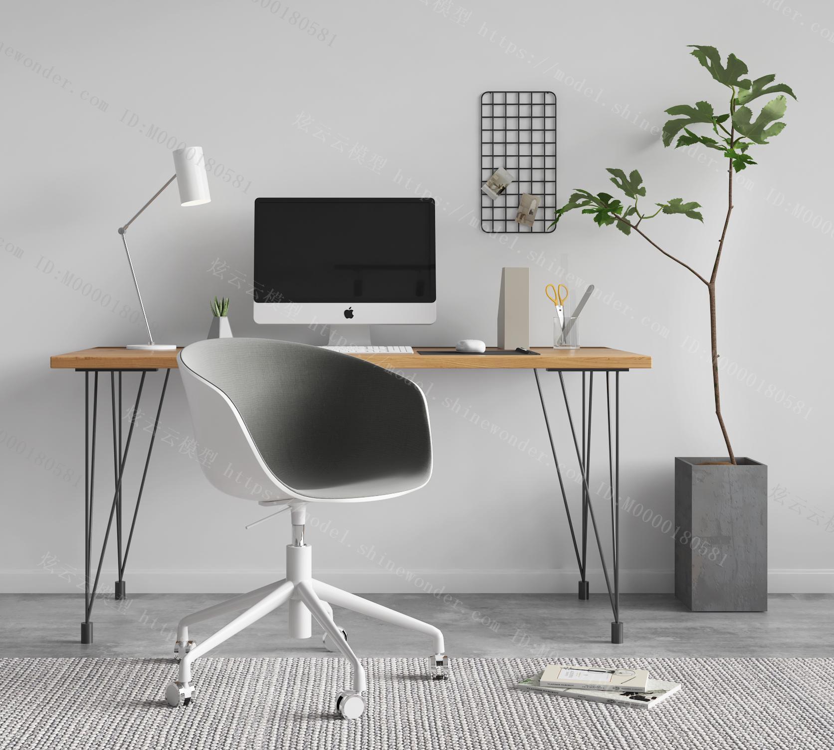 北欧书桌椅模型