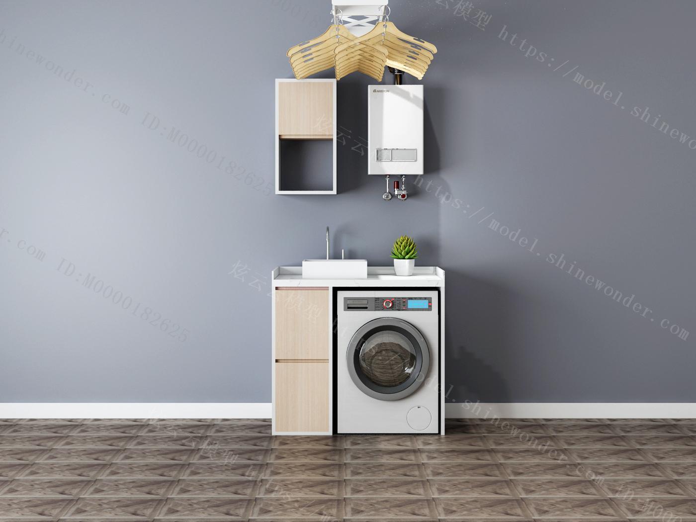 洗衣机组合模型