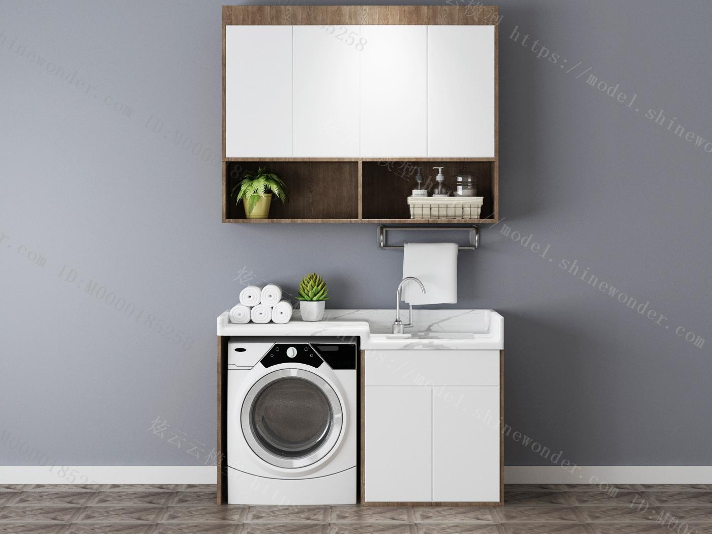 洗衣机柜模型