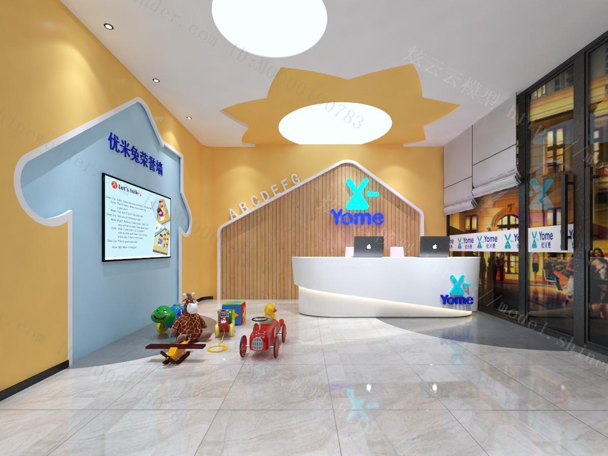 现代幼儿园大厅模型