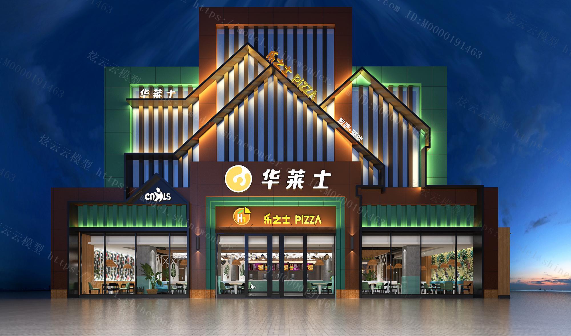 现代快餐店模型