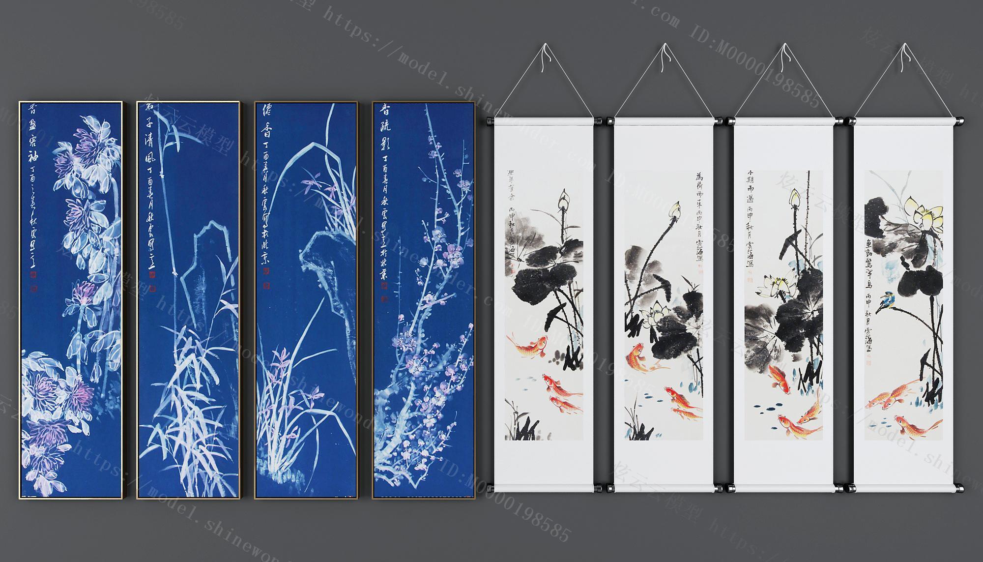 中式水墨装饰挂画模型