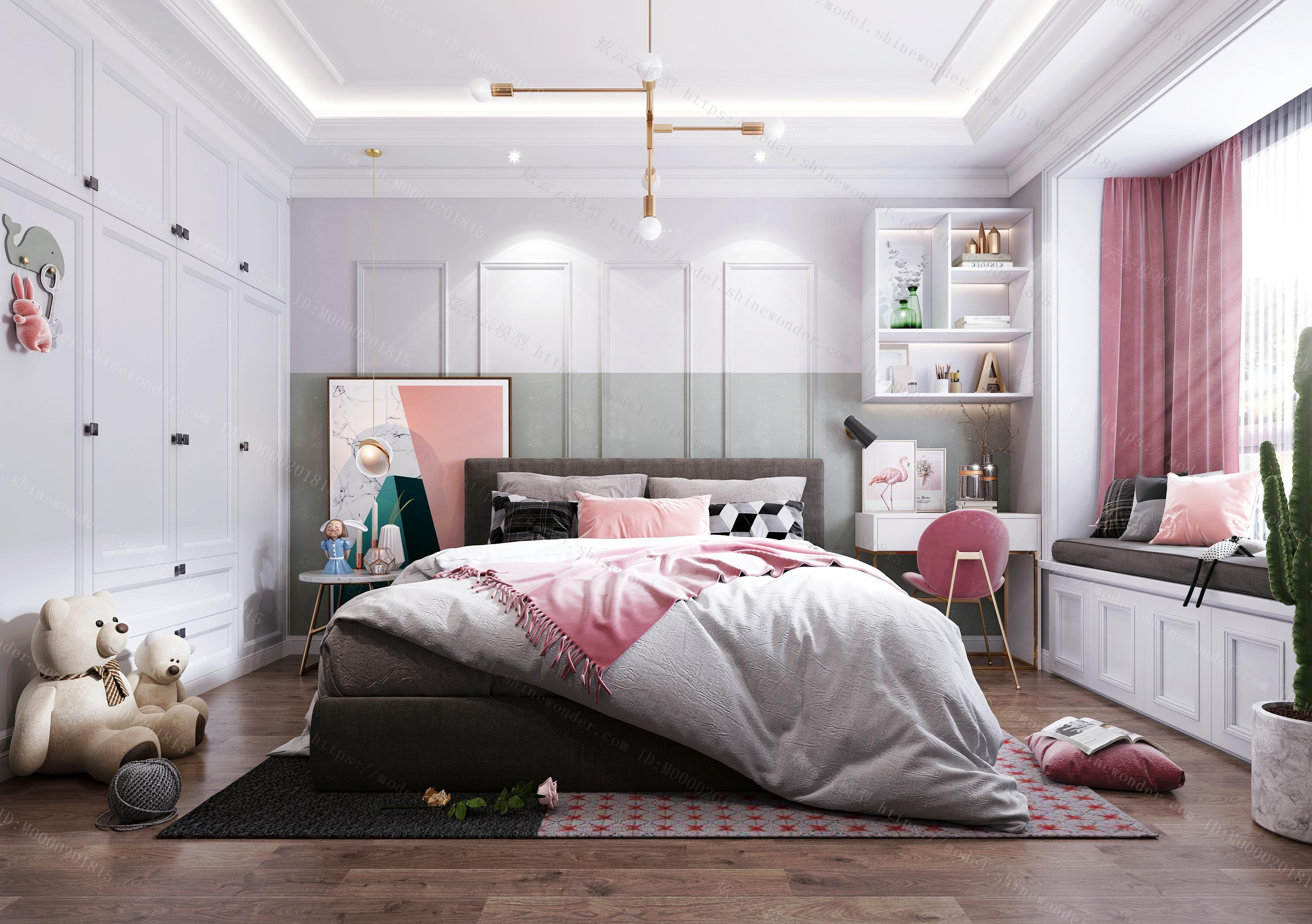 北欧风格女儿房卧室模型