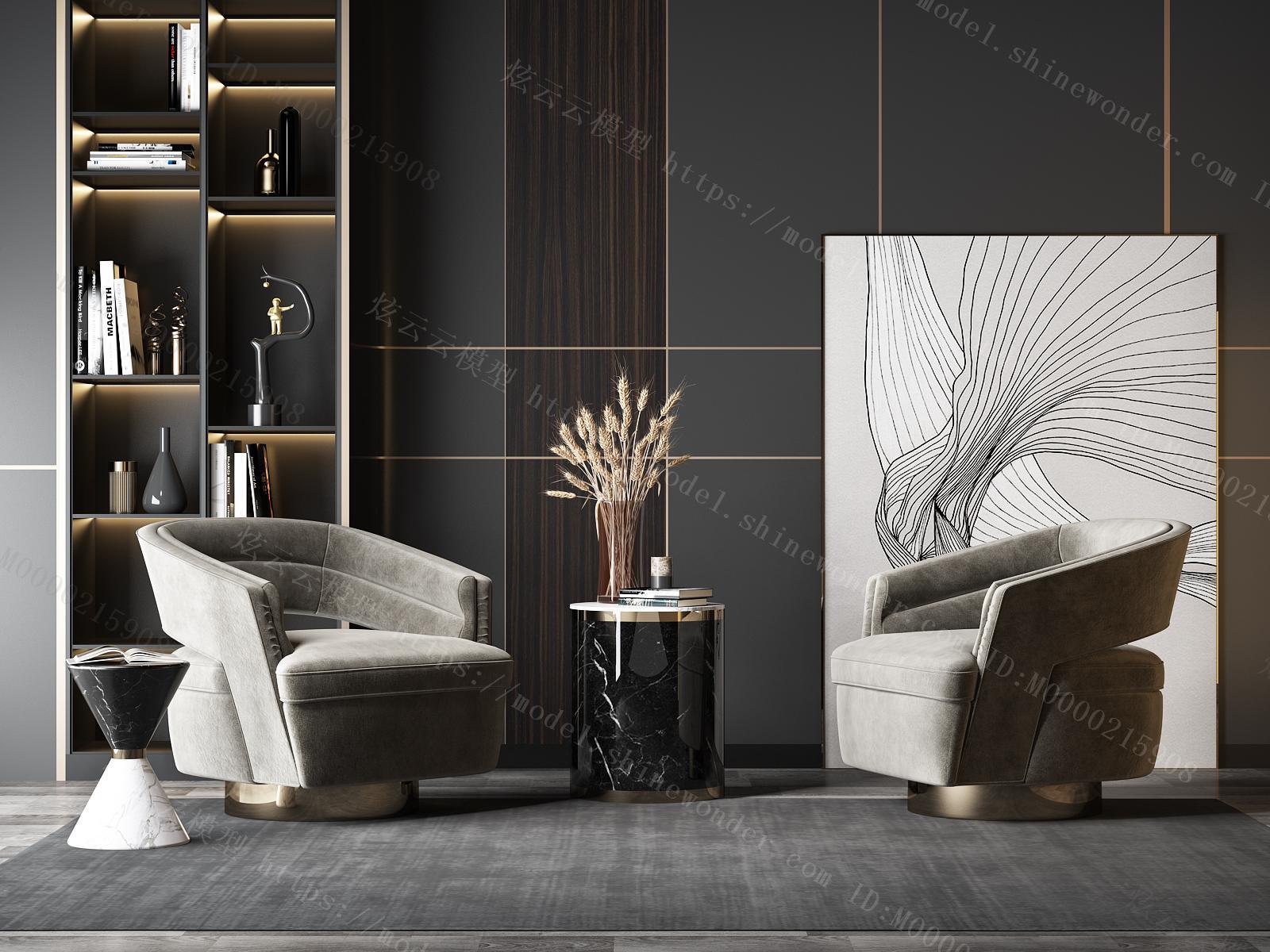后现代单人沙发组合模型