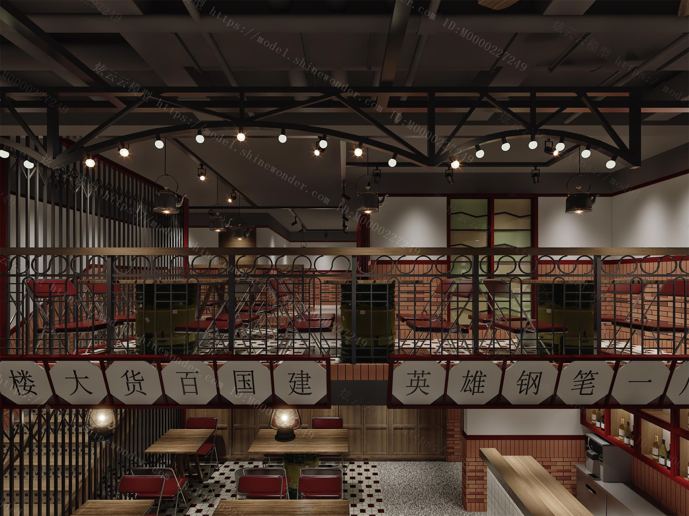 民国风餐饮店模型