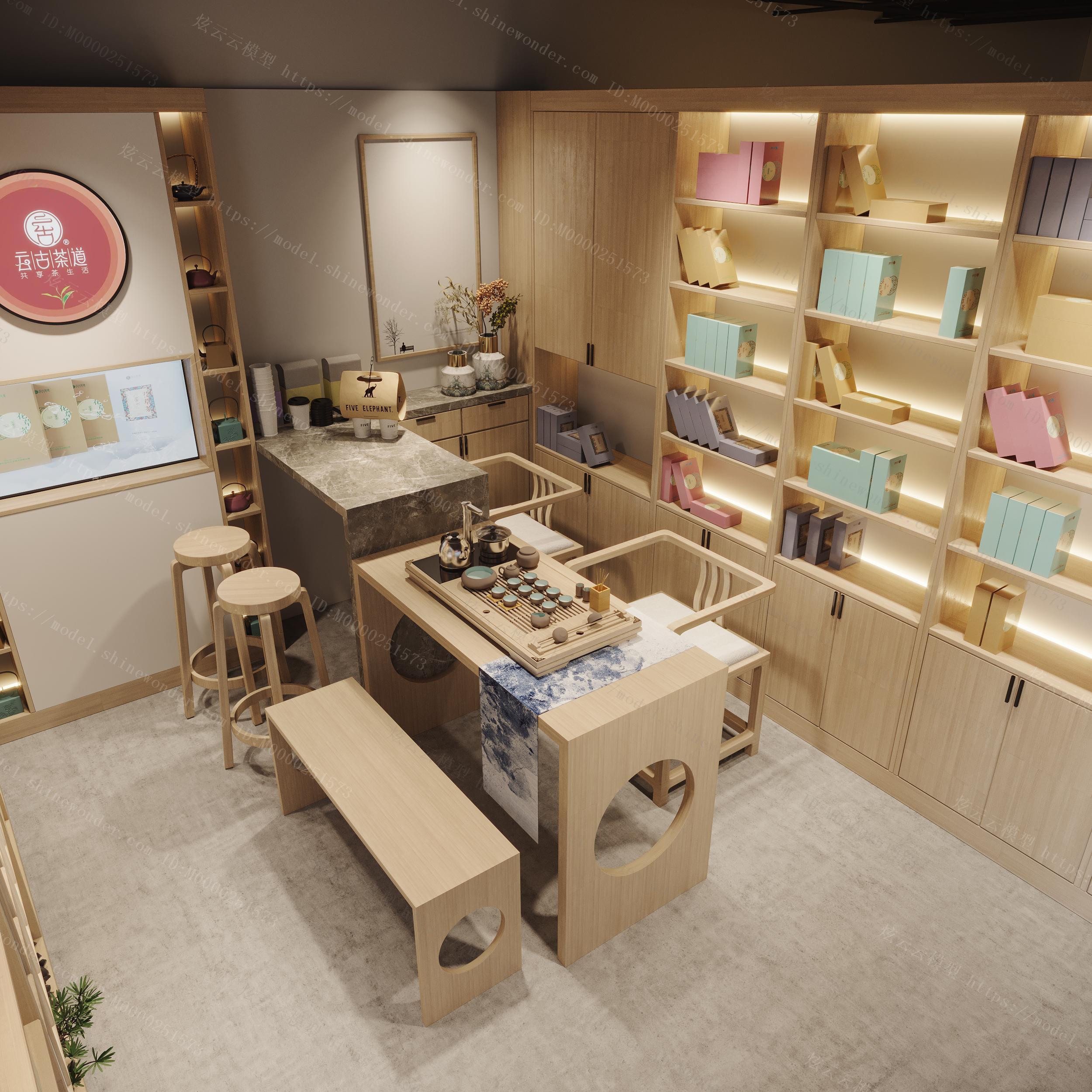 中式茶叶专卖店模型