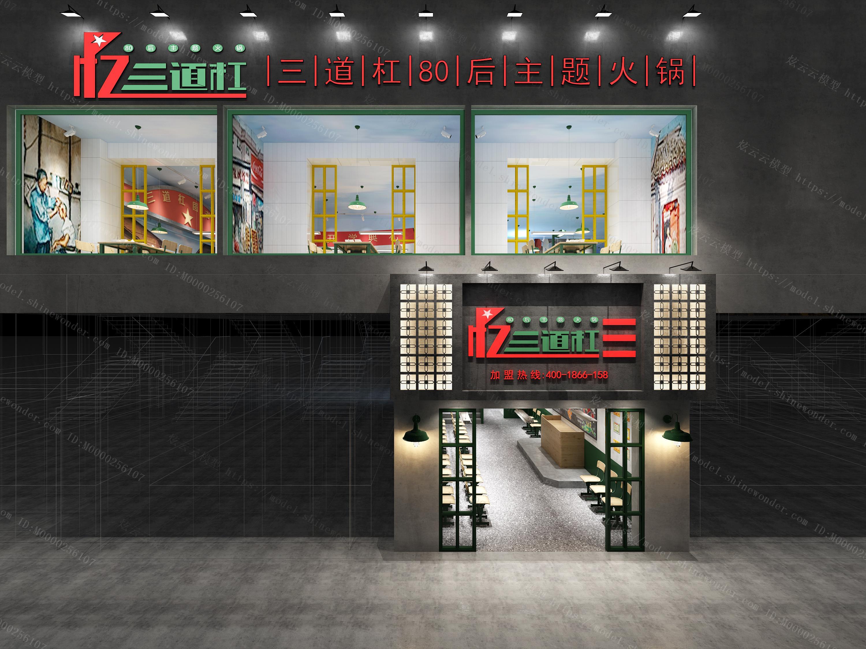 工业风主题餐厅门头模型