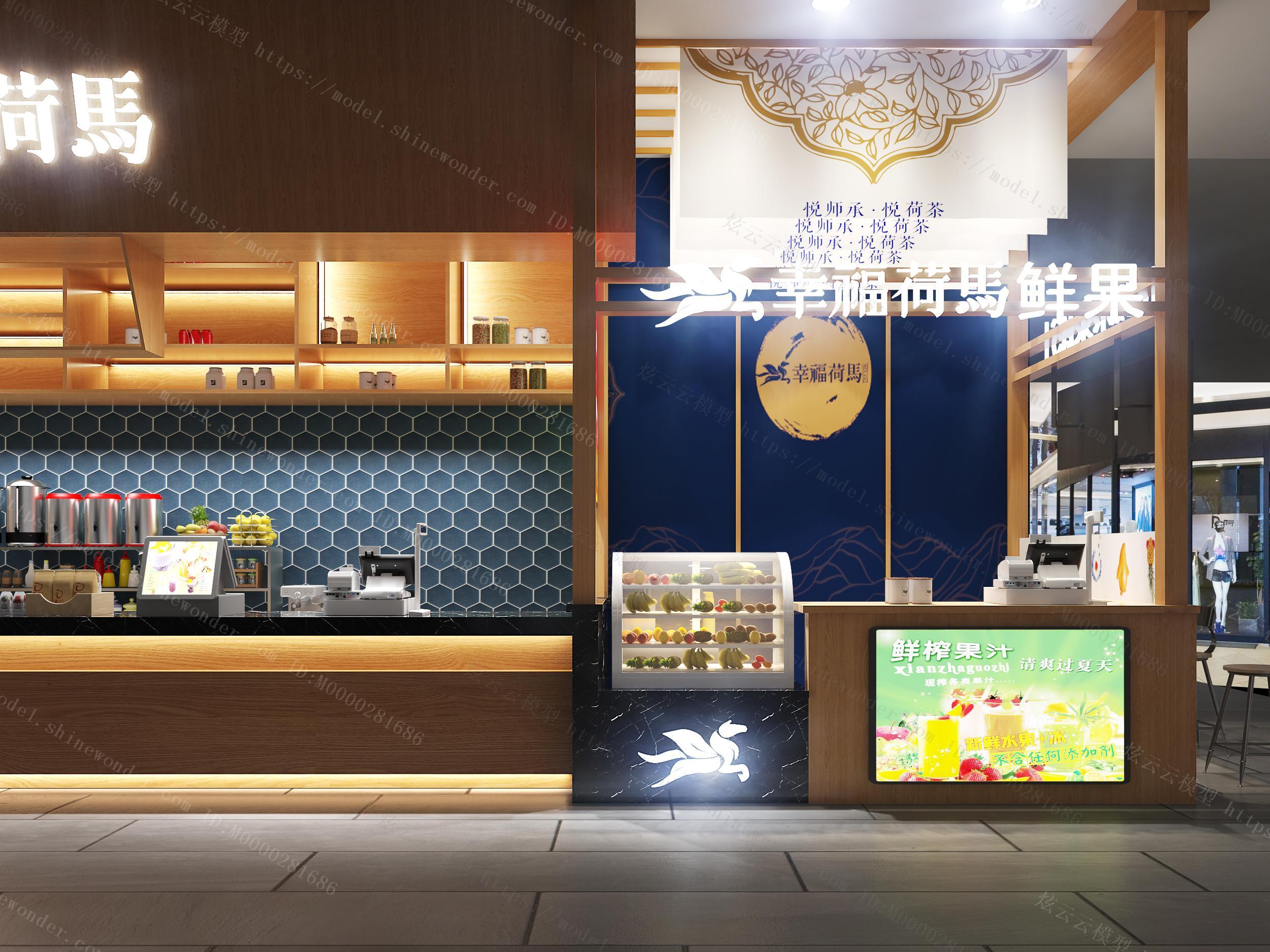 奶茶店,果汁店模型