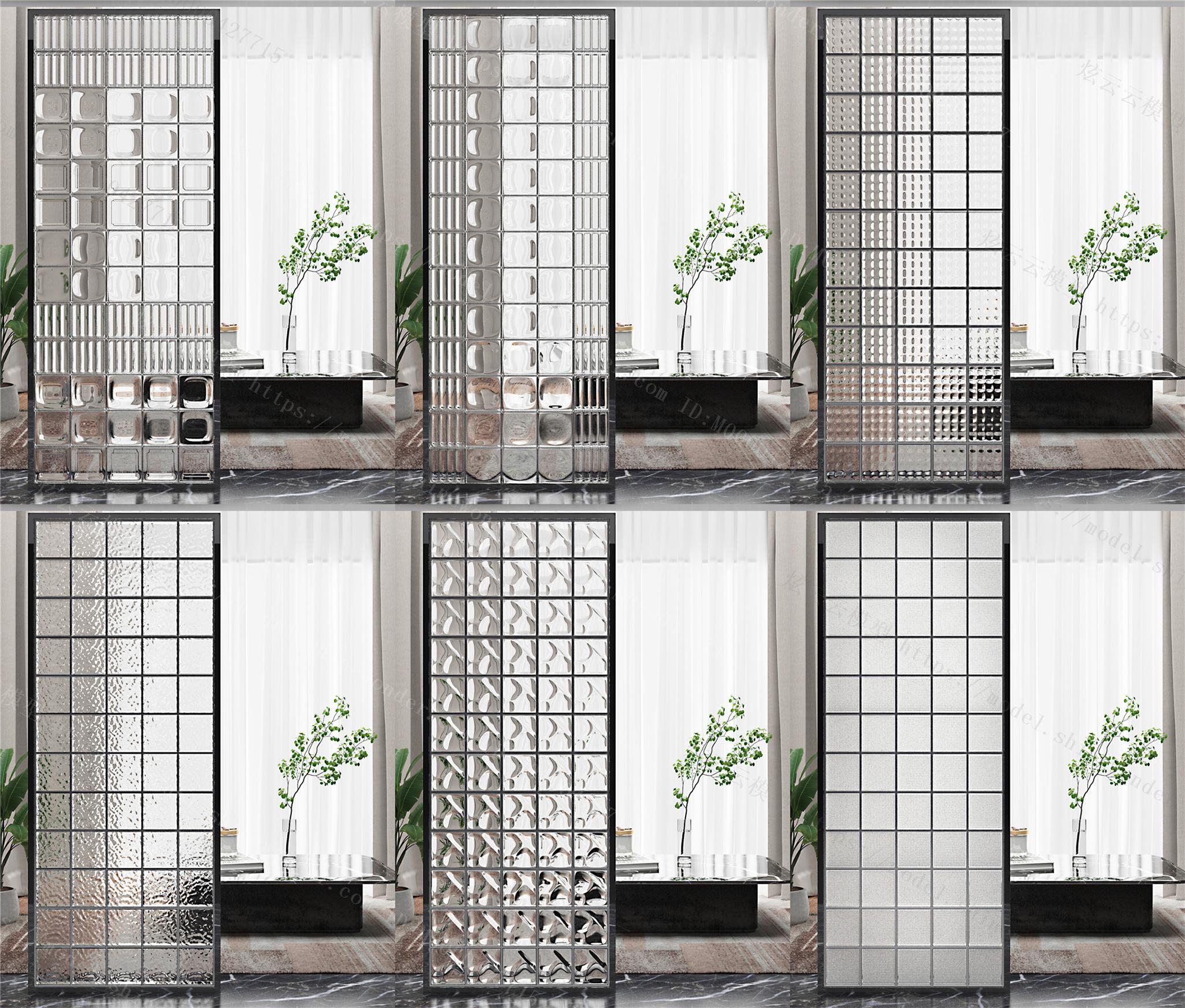 现代玻璃砖隔断模型